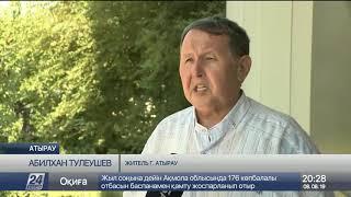 Жители Атырау до сентября остались без билетов на поезда