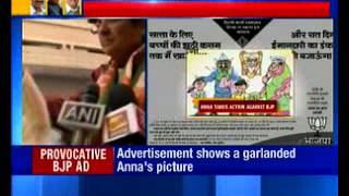 Delhi Polls: Anna Hazare to lodge police complaint against BJP ad - NEWSXLIVE