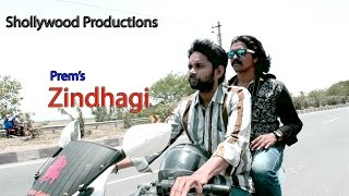 ZINDHAGI Telugu Short Film By Prem From Shollywood productions - YOUTUBE