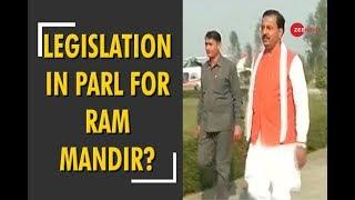Morning Breaking: UP Deputy CM pitches for bill in Parliament to build Ram Mandir in Ayodhya - ZEENEWS