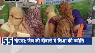 News 100: Free sewing training in Alwar of Rajasthan, hundreds of women get certificates - ZEENEWS
