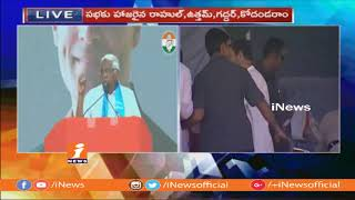 TJS Chief Kodandaram Speech | Prajakutami Public Meeting at Gadwal | Rahul Gandhi | iNews - INEWS