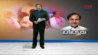 All Arrangements Set for TRS Praja Ashirvad Sabha | Husnabad | Early Elections | CVR HIGHLIGHTS - CVRNEWSOFFICIAL