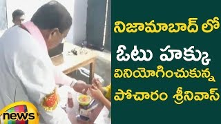 Pocharam Srinivasa Rao Cast His Voting In Nizamabad | #TelanganaElections2018 |Mango News - MANGONEWS