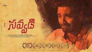 Savvadi | Raja Chembolu | A Film By Nanda Kishore | Chai Bisket - YOUTUBE