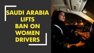 Saudi Arabia's ban on women driving officially ends - ZEENEWS
