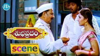 Subhapradam Movie Scenes - Allari Naresh And Manjari Phadnis Goes To Sarath Babu's House - IDREAMMOVIES