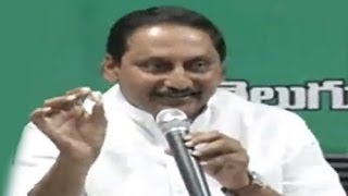 Kiran Reddy Compared AP State With Berlin wall History - TV5NEWSCHANNEL