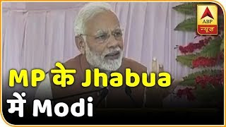 PM Modi FULL SPEECH: By 2022, every BPL family to own a home - ABPNEWSTV