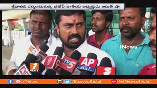 TDP Activists Attack On BJP Chief Amit Shah At Alipiri | Tirumala | iNews - INEWS