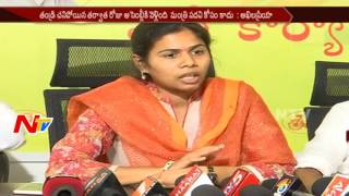 Bhuma Akhila Priya Counter to MLA Roja Comments || War of Words || NTV - NTVTELUGUHD