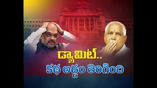 Karnataka assembly session at 11 am Saturday with KG Bopaiah as protem speaker | CVR News - CVRNEWSOFFICIAL