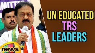 We Are Living Among Un Educated TRS Leaders Says Mohammed Ali Shabbir | Mango News - MANGONEWS