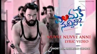 Enduke Nuvvila Telugu Short Film | Nuvve Nuvve Anni Lyrical Video Song I Aravind KA | Aka Talkies - YOUTUBE