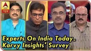 Kaun Jitega 2019: Know what experts have to say on India Today-Karvy Insights' survey on 2 - ABPNEWSTV
