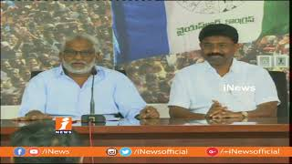 Chandrababu Betrayed Prakasam People Over Ramayapatnam Port | YCP YV Subba Reddy | iNews - INEWS