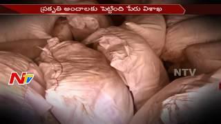 గంజాయి సాగుకు అడ్డా గా మారిన విశాఖ మన్యం || NTV - NTVTELUGUHD