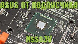 К чему приводит пробитый транзистор: ремонт Asus N550JV