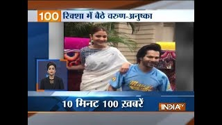 News 100 | September 21, 2018 - INDIATV