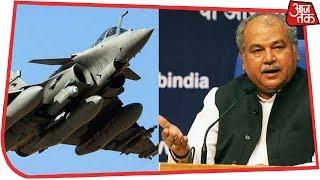सुप्रीम कोर्ट के Rafale Deal के फैसले पर केंद्रीय मंत्री नरेंद्र सिंह तोमर ने दिया बयान - AAJTAKTV