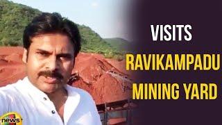 Pawan Kalyan Visits Ravikampadu Mining Yard | Pawan Kalyan Selfie Video | Janasena News | Mango News - MANGONEWS
