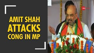 Amit Shah: Under whose leadership will Congress contest elections in Madhya Pradesh? - ZEENEWS