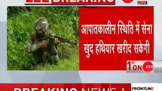 Deshhit: Modi government's major decision to strengthen the army - ZEENEWS