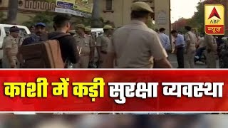 Tight security in Kashi ahead of PM Modi's roadshow - ABPNEWSTV