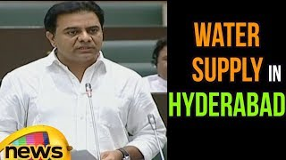 KTR Speech In Assembly 2018 About Water Supply And Other Issues   Mango News - MANGONEWS