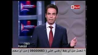 أحمد المسلماني : الاختراعات والمبادرات المصرية كلام فارغ - e3lam.org