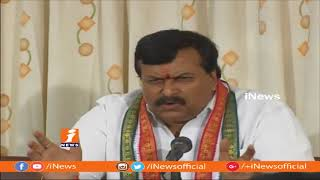 T Congress MLC Ponguleti Sudhakar Reddy Comments On CM KCR | iNews - INEWS