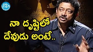 Director Ram Gopal Varma to Speak on Human Gender - Ramuism 2nd Dose - IDREAMMOVIES