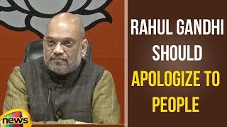 Amit Shah says Rahul Gandhi Should Apologise for Misleading the Nation | Amit Shah Latest News - MANGONEWS