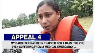 Kerala SOS - Victims narrate ordeal - NEWSXLIVE