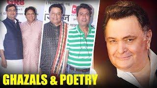 Tehzeeb Gango Jaman3 An Evening Of Ghazals And Poetry With Rishi Kapoor - HUNGAMA