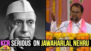 KCR Serious Speech on Jawahar Nehru and indira Gandhi for Merging Telangana in Andhra Pradesh - MANGONEWS