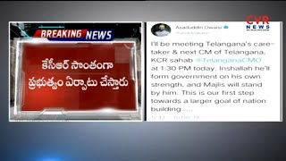 MIM Asaduddin Owaisi on Twitter : KCR will Become the Next CM of Telangana | CVR News - CVRNEWSOFFICIAL
