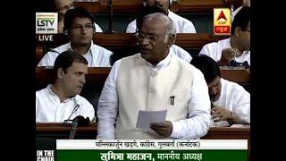 BJP is not saving democracy by pushing people towards inequality, says Mallikarjun Kharge - ABPNEWSTV