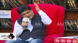 बॉलीवुड का गीतकार Swanand Kirkire ऐसे बना एक्टर, बताया कैसे मिली मराठी फिल्म? #SahityaAajTak18 - AAJTAKTV
