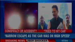 Anant Kumar Hegde alleges attempt on his life, suspects bigger nexus behind the incident - NEWSXLIVE