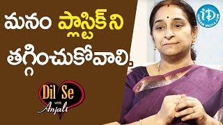 మనం ప్లాస్టిక్ ని తగ్గించుకోవాలి. - Ramaa Raavi || Dil Se With Anjali - IDREAMMOVIES