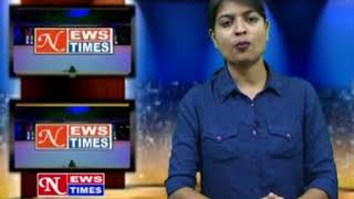 NEWS TIMES JAMSHEDPUR DAILY HINDI LOCAL NEWS DATED 26 4 18,PART 2 - JAMSHEDPURNEWSTIMES