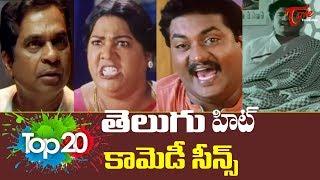 Top 20 Trending Telugu Comedy Scenes Back To Back | Telugu Funny Videos | TeluguOne - TELUGUONE