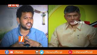 Special Report On 4 Years Of TDP Governance In Srikakulam? | Loguttu | iNews - INEWS