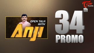 Open Talk with Anji | #34th Promo | Guess The Hero ? - TELUGUONE