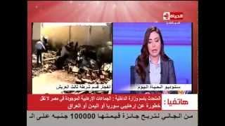 «الداخلية»: إرهابيو مصر لا يقلون خطورة عن زويهم في سوريا والعراق