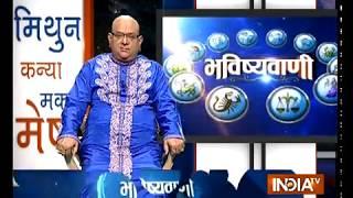 Bhavishyavani | June 17, 2018 ( Full ) - INDIATV