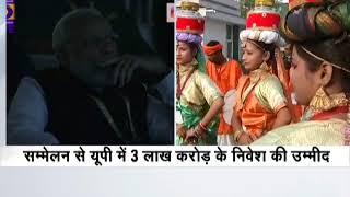 PM Modi & CM Yogi arrives at 2-day UP Investors' Summit 2018 starts today in Lucknow - ZEENEWS