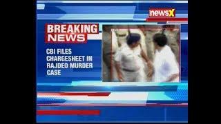 Rajdeo Ranjan Murder Case: CBI files chargesheet against Shahabuddin - NEWSXLIVE