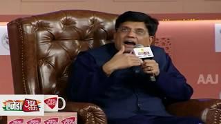 Agenda Aajtak 2018 | 2023 तक Bullet Train का सपना साकार हो जाएगा: Piyush Goyal - AAJTAKTV